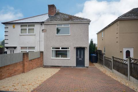 2 bedroom semi-detached house for sale - Langer Lane, Chesterfield, S40 2JE