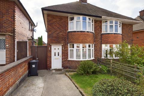 2 bedroom semi-detached house for sale - Brookbank Avenue, Brockwell, Chesterfield, S40 4BA
