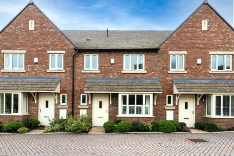 3 bedroom terraced house for sale - Langford Way, Long Hanborough, Witney, Oxfordshire