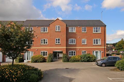 2 bedroom apartment for sale - Freemans Court, Eckington