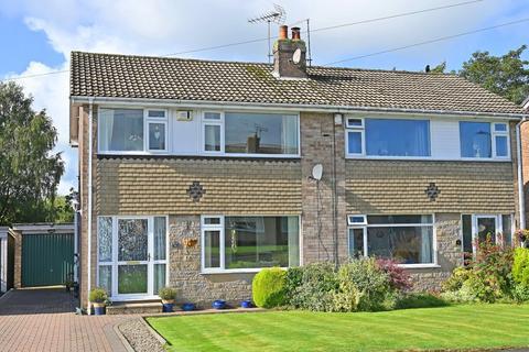 3 bedroom semi-detached house for sale - Larkfield Road, Harrogate