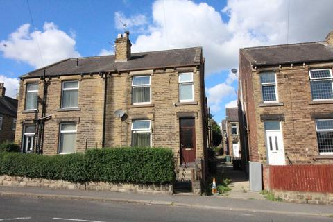 1 bedroom end of terrace house for sale - West Park Road, Batley