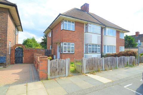 3 bedroom semi-detached house for sale - Waterbeach Road, Dagenham