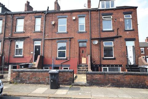 2 bedroom terraced house for sale - Longroyd Grove, Leeds, LS11