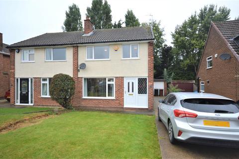 3 bedroom semi-detached house for sale - Fairburn Drive, Garforth, Leeds
