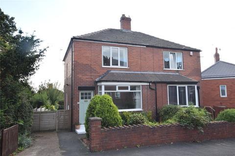 2 bedroom semi-detached house for sale - Johnston Street, Leeds, West Yorkshire