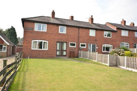 3 bedroom terraced house for sale - Leeds Road, Lofthouse, Wakefield