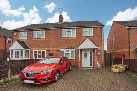 3 bedroom semi-detached house for sale - Hillary Avenue, Wednesbury