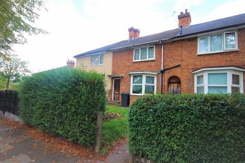 3 bedroom terraced house for sale - Hobmoor Road, Yardley, B25