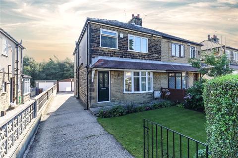 3 bedroom semi-detached house for sale - Denbrook Avenue, Bradford, BD4
