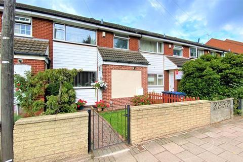 3 bedroom terraced house for sale - Raddlebarn Road, Selly Oak, Birmingham