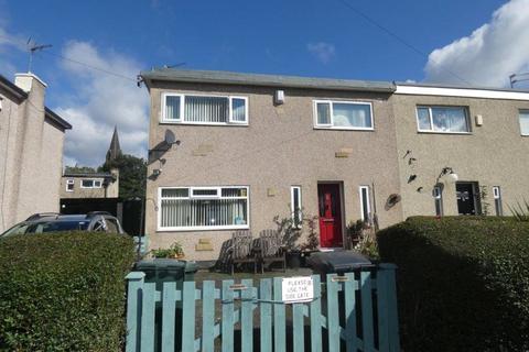 4 bedroom semi-detached house for sale - Northdale Mount, Bankfoot, Bradford, BD5