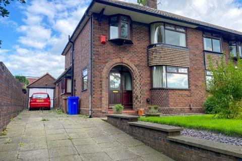 3 bedroom semi-detached house for sale - High Lane, Burslem.  ST6 7AF