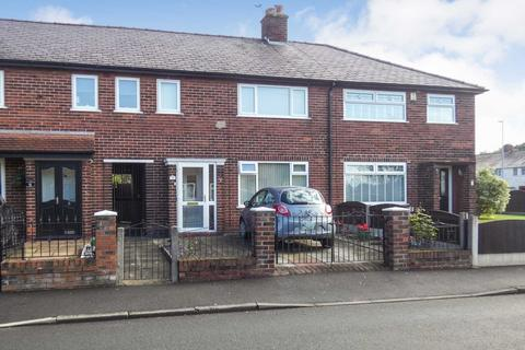 2 bedroom terraced house for sale - Barrow Avenue, Orford