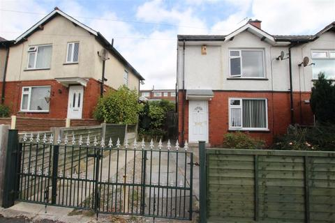 2 bedroom semi-detached house for sale - Brazley Avenue, Bolton