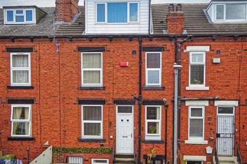 2 bedroom terraced house for sale - Park Mount, Armley