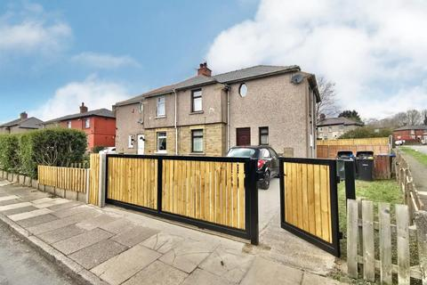 3 bedroom semi-detached house for sale - Ormondroyd Avenue, WIbsey, Bradford