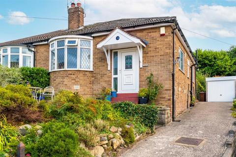 2 bedroom semi-detached bungalow for sale - Woodhill Rise, Cookridge, LS16