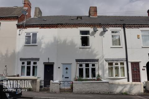 2 bedroom terraced house for sale - Station Road, Eckington, Sheffield