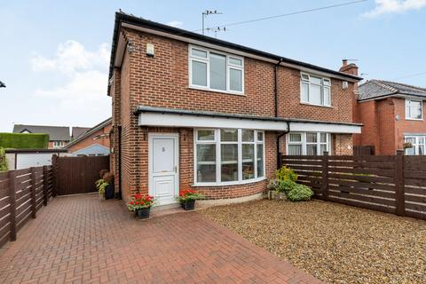 3 bedroom semi-detached house for sale - Greenfields Drive, Harrogate