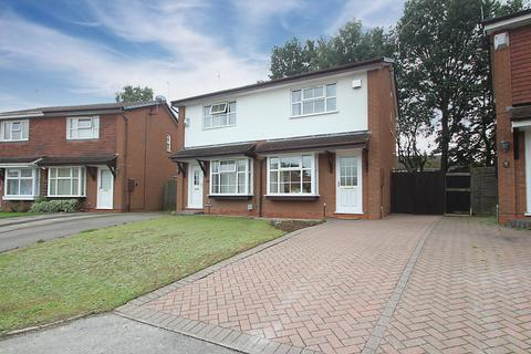 2 bedroom semi-detached house for sale - Ashcombe Drive, Tile Hill, Coventry
