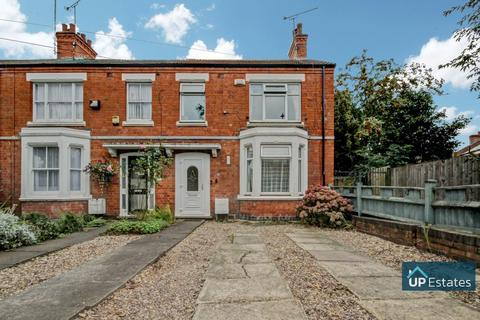 3 bedroom end of terrace house for sale - Lodge Road, Stoke Green, Coventry