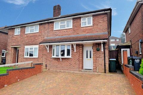 3 bedroom semi-detached house for sale - Regent Road, Oldbury