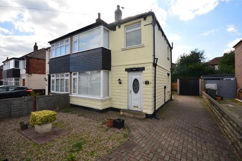 2 bedroom semi-detached house for sale - Waincliffe Drive, Leeds