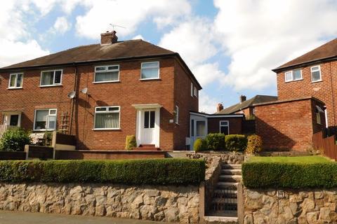 3 bedroom semi-detached house for sale - Coronation Crescent, Sandbach