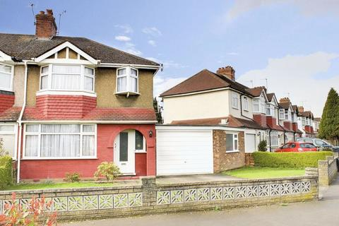 3 bedroom end of terrace house for sale - Mapleton Crescent, Enfield