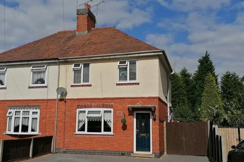 3 bedroom semi-detached house for sale - Sanders Road, Coventry