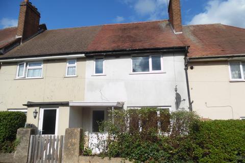 3 bedroom terraced house for sale - West Ridge, Kingsthorpe