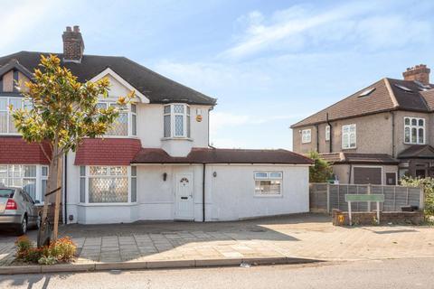 3 bedroom end of terrace house for sale - Kent House Lane, Beckenham