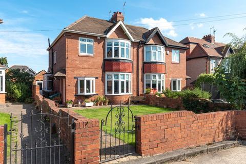 3 bedroom semi-detached house for sale - Alexandra Park,  Sunderland, SR3