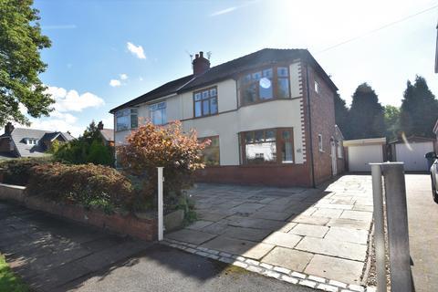 3 bedroom semi-detached house for sale - Hall Farm Avenue, Davyhulme, M41