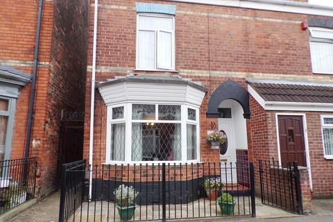 3 bedroom end of terrace house for sale - Blenheim Street, Hull, HU5 3PR