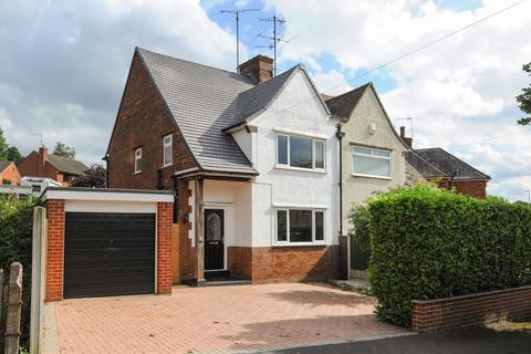 3 bedroom semi-detached house for sale - Holmebank West, Chesterfield, S40