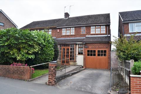 3 bedroom semi-detached house for sale - Ruiton Street, Dudley, DY3 2EG
