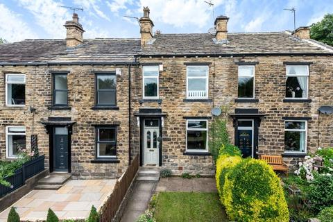 3 bedroom terraced house for sale - ST LAWRENCE TERRACE, PUDSEY, LS28 7ES