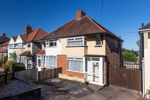 2 bedroom semi-detached house for sale - Groveley Lane, Birmingham, B31