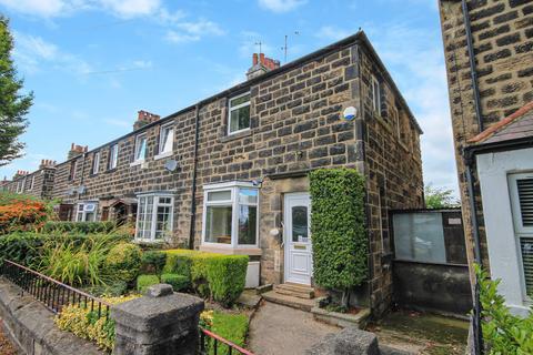 3 bedroom end of terrace house for sale - Albert Road, Harrogate, North Yorkshire