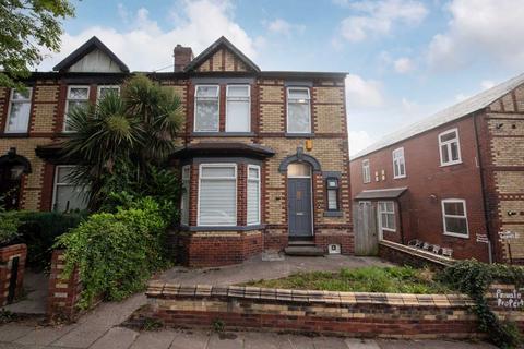 4 bedroom semi-detached house for sale - Arlington Avenue, Prestwich