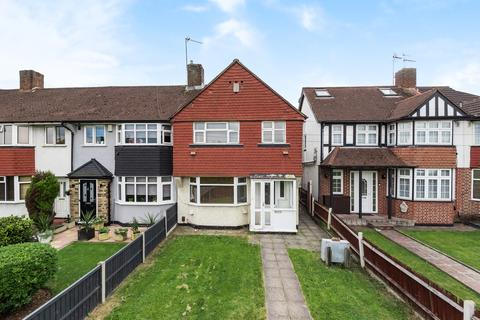 4 bedroom end of terrace house for sale - East Rochester Way Sidcup DA15
