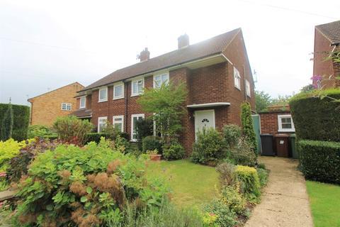 3 bedroom semi-detached house for sale - Blackhorse Lane, South Mimms
