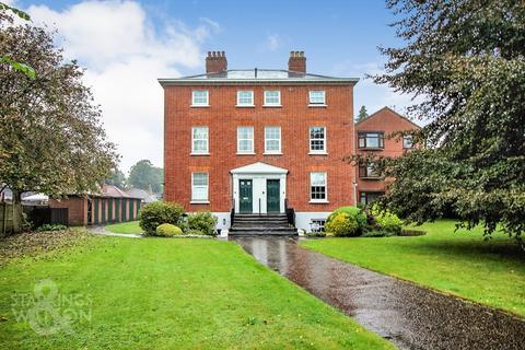 1 bedroom flat for sale - Aylsham Road, Norwich