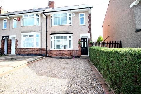 2 bedroom end of terrace house for sale - Coleridge Road, Wyken, Coventry, CV2