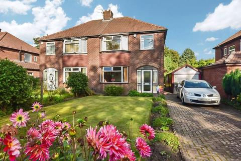 3 bedroom semi-detached house for sale - Radcliffe Road, The Haulgh, Bolton - BEST AND FINAL OFFERS BY 4TH OCT 2021 1PM