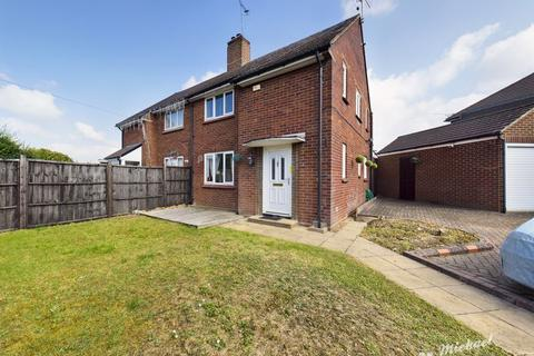 2 bedroom semi-detached house for sale - Churchill Avenue, Aylesbury