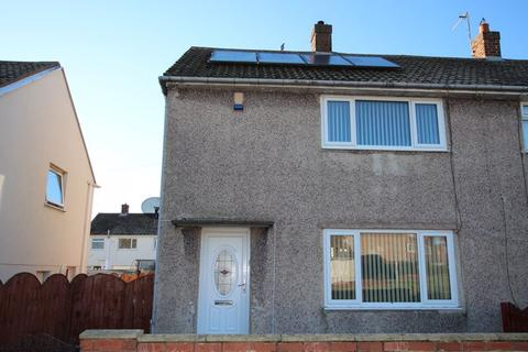 2 bedroom semi-detached house for sale - Wirralshir, Leam Lane, Gateshead