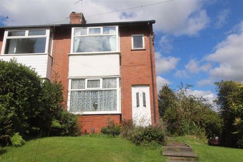 2 bedroom semi-detached house for sale - Sharples Avenue, Bolton